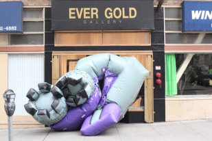 Ever Gold Gallery art gallery