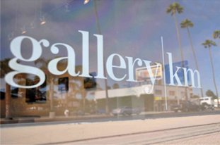 gallery km art gallery