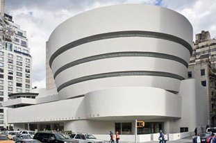 Solomon R. Guggenheim Museum art gallery