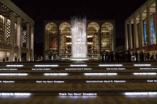 Lincoln Center for the Performing Arts art gallery
