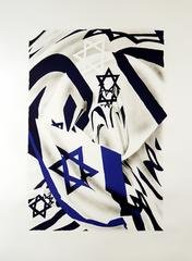 The Israel Flag at the Speed of Light, by James Rosenquist