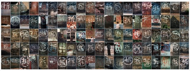 One Hundred Signs of Demolition, by Wang Jinsong
